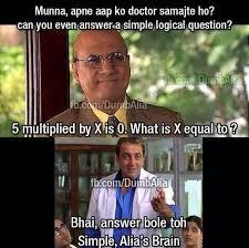 Hindi Meme Jokes - free hindi jokes in hindi hindi shayari funny shayari very