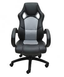 fauteuil de bureau sport chaise de bureau sportif gris magasin en ligne gonser