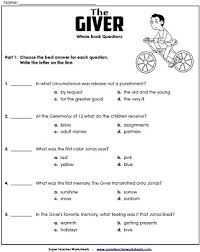 the giver literature study unit