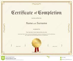 certificate of completion template in vintage theme stock vector