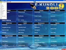 free download of kundli lite software full version download free e kundli 2009 e kundli 2009 4 7 download