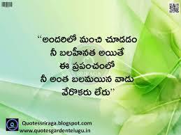famous quotes about enjoying life quotesgram inspirational