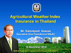 Baac weather index insurance.ppt(special)