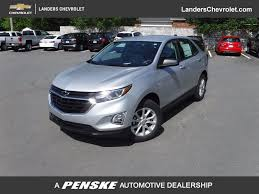 2018 new chevrolet equinox fwd 4dr ls at landers chevrolet serving