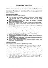 account manager cover letter bank teller cover letter sample