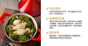 canap駸 lits conforama cuisiner brocolis surgel駸 100 images 15 三月2016 虎媽の虎言亂