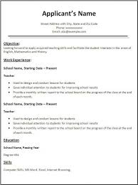 resume with references resume with references template resume references template