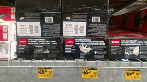 hawaii black friday home depot ad toro gas power head for trimmers and such 65 at home depot b u0026m