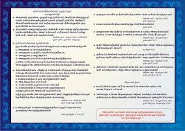 Islamic Invitation Card Islamic Wedding Card Design Salman Barish Nikah Invitation Rain