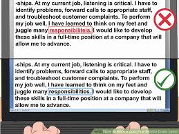 how to write a customer service cover letter 13 steps