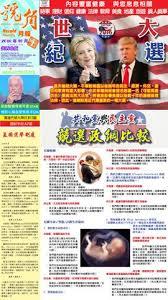 d駱 du bureau d 馗hange 201610 by christian herald crusades issuu