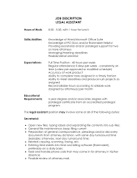 Job Description Resume Intern by Job Paralegal Job Description Resume