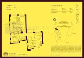 standpoint a floor plans