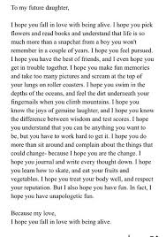 letters to my daughter should i ever have one poem tyler kent