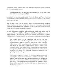 greater lesser light holy bible spirit prophec u2026