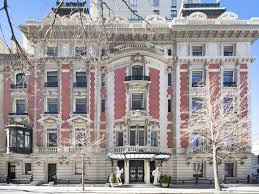 24 Houses U0026 Apartments For Rent In West Side Buffao Ny by The 10 Most Expensive Homes For Sale In New York City Business