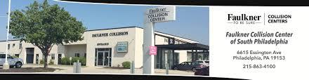 plaza lexus body shop faullkner collision collision centers in pennsylvania find