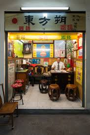 oddly mesmerizing photos of hong kong u0027s fortune tellers huffpost