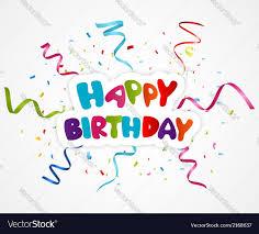 birthday ribbons happy birthday greeting card with ribbon vector image