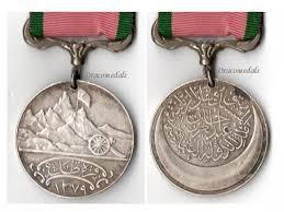 Ottoman Medals Turkey Ottoman Montenegro War Medal 1863 Turkish