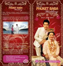 Thailand Wedding Invitation Card What U0027s New Phuket Province Invites Couple To Join The U201cbaba