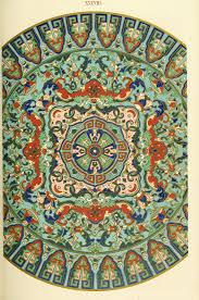 file owen jones exles of ornament 1867 plate 038