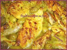 cuisine marocaine poulet aux olives blancs de poulet aux tomates à la marocaine la cuisine de