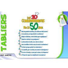 texte anniversaire 50 ans de mariage texte invitation 50 ans de mariage gratuit meilleur de
