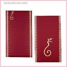 Pakistani Wedding Cards Design Wedding Invitations Pakistani Luxury Pakistani Wedding