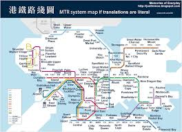 Nyc Subway Map Pdf by Hong Kong Subway Map Pdf My Blog