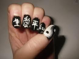 chinese yin yang nail art by luxurychoccie on deviantart