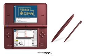 nintendo 3ds black friday nintendo u0027s dsi goes orange and green for black friday