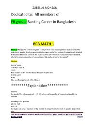 100 class 7 math solution bd syllabus for math class doodle