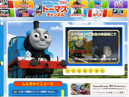 thomas friends german website thomas u0026 friends invites