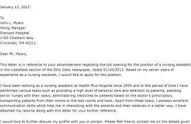 sample cover letter for cna position cna resume resume cv cover