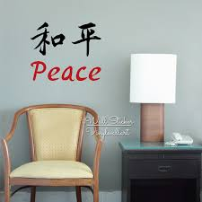 online get cheap chinese letter wall decal aliexpress com