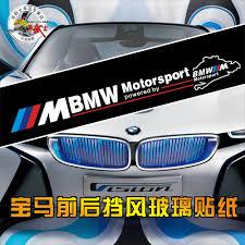 china windshield racing stickers china windshield racing stickers