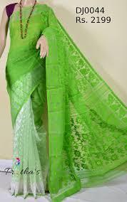 dhakai jamdani saree soft dhakai jamdani saree dj0044 prithas