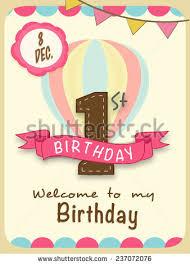 elegant birthday invitation free vector download 4 994 free