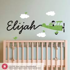 children wall decal baby name monogram vinyl nursery decals airplane wall decal boy name skywriter kids baby nursery personalized cursive script travel room theme