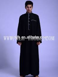 model baju kebaya muslim model kebaya muslim model kebaya muslim suppliers and
