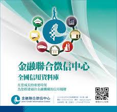 am駭agement d un bureau pro bureau am駭agement 100 images 香港心理衞生會最新活動the