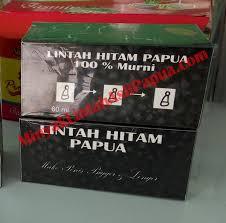Minyak Lintah Papua Hitam warna minyak lintah papua asli minyak lintah asli papua