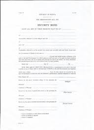 Sick Leave Application for Students   SemiOffice Com