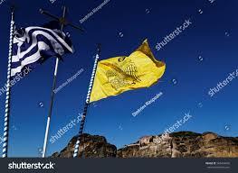 Church Flags Greek Orthodox Church Flags Front Christian Stock Photo 366434645