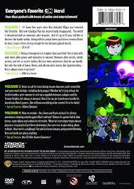 amazon com 4 kid favorites cartoon network ben 10 alien force
