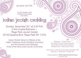 indian wedding invitation cards usa wedding card design classic style impressive design