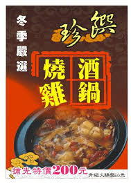 cuisine alin饌 珍饌複合式餐飲 ristorante taichung 72 recensioni 132 foto