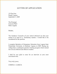 sample cover letter job application uk personal statement phd