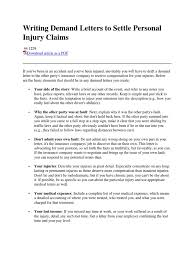 Accident Report Sample Letter Wage And Hour Investigator Cover Letter